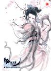Flowing_by_qianyu